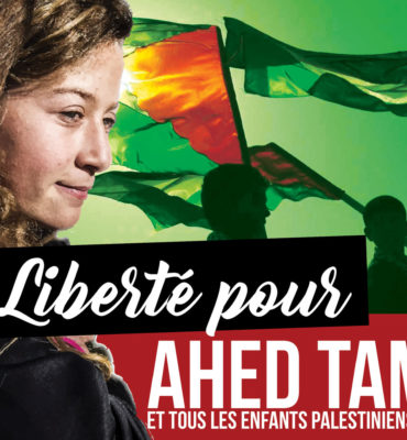 lettre-mjcf-a-ahed-tamimi