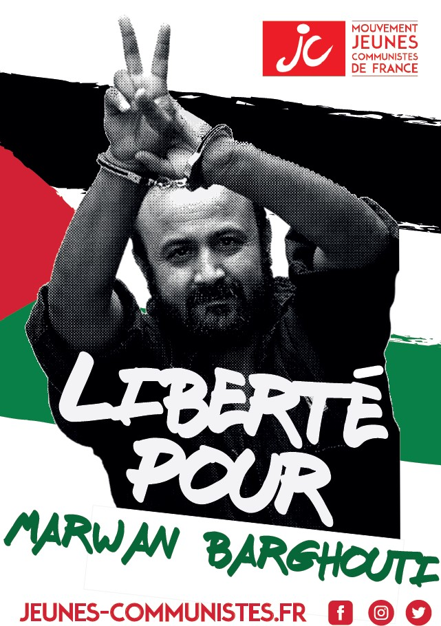 Affiche Marwan Barghouti