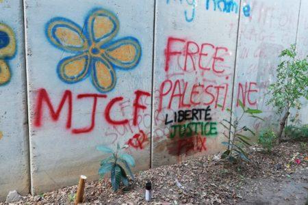 """Palestine : Pas de retour à la """"normale"""" mais un engagement pour la paix !"""